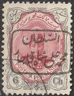 Perse Iran 1913 N° 349 Ahmad Shah Qajar (G10) - Iran
