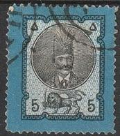 Perse Iran 1879-80 N° 28 Nasser-Edin Shar Qajar (G12) - Irán