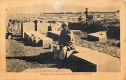 Bolivie - Tiahuanacu - Trabajos De Excavacion - Petit Trou D' épingle - Bolivien