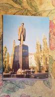 Ukraine  LENIN MONUMENT In CHERNIGOV- From The Ukrainian Set To His 100 Years Birthday 1969 - Monuments