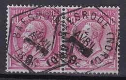 N° 46 Paire : Chemin De Fer BAESRODE NORD - 1884-1891 Leopold II.