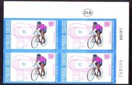 TOGO (1969) Cycling. Imperforate Corner Bl/4. Opening Of Omnisport Stadium. Scott No C106, Yvert No PA108. - Togo (1960-...)