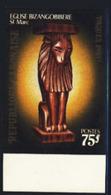 GABON (1981) Statuette Of Lion. Imperforate. Scott No 457, Yvert No 450. - Gabon (1960-...)
