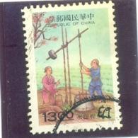 1995 FORMOSE Y & T N° 2158 ( O ) - 1945-... Republic Of China