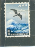1959 FORMOSE Y & T N° 6  ( O ) Poste Aérienne - 1945-... Republic Of China