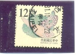 1996 FORMOSE Y & T N° 2212  ( O ) - 1945-... Republic Of China