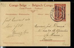 Occ. Belge; Carte Illustrée N° 8. Vue  31 : GOTTORP : La Saline - Obl. Kigoma 1918 Pour Le Havre (Fr) - Entiers Postaux