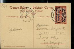 Occ. Belge; Carte Illustrée N° 8. Vue  21 : La Kagera. - Obl: Kigoma 1918 Pour Bxl 26/01/1919 (Adjudant Armée Belge) - Entiers Postaux