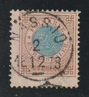 Schweden / 1872 / Mi. 26B Gezaehnt 13 1/2 K1 NAESSJO (BG49) - Oblitérés