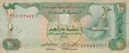 BANCONOTA ARABIA -VF (TY2024 - Saudi Arabia