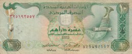 BANCONOTA ARABIA -VF (TY2024 - Saudi-Arabien
