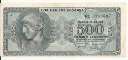 GRECE 500 MILLION DRACHMAI 1944 VF P 132 - Grèce