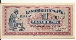 GRECE 1 DRACHMA 1941 UNC P 317 - Grecia