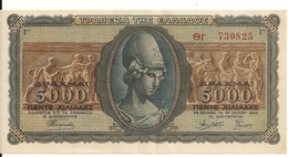 GRECE 5000 DRACHMAI 1943 AUNC P 122 - Grèce