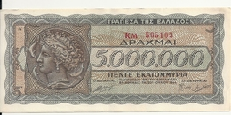 GRECE 5 MILLION DRACHMAI 1944 XF+ P 128 - Grèce