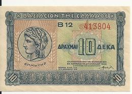 GRECE 10 DRACHMAI 1940 UNC P 314 - Grèce