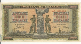GRECE 5000 DRACHMAI 1942 VF+ P 119 - Grèce