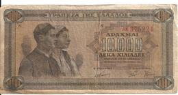 GRECE 10000 DRACHMAI 1942 VG+ P 120 - Grèce