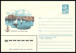 16137 RUSSIA 1983 ENTIER COVER Mint MMURMANSK Semenov Lake ARCTIC POLAR NORD NORTH ARCTIQUE SAILING YACHT USSR 102 - 1980-91