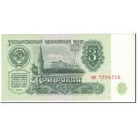Billet, Russie, 3 Rubles, 1961, Undated (1961), KM:223a, SPL - Russie