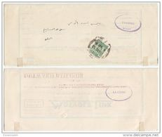 IQS14001 Iraq 1953 Commerical Folded Cover Franked 3f K Faisal II To Basrah 18 Aug 53 - Iraq