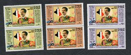 1983 - Iraq - 4th Anniversary Of President Hussein As Baath Party And State Leader- Flag- Map- Pair- Set 3v.MNH** - Iraq