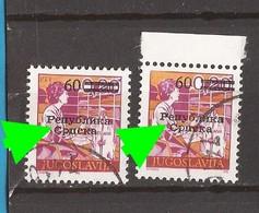 RS-STUD  1992  4 II   OVERPRINT TYP I-II- POSTA  BOSNIA REPUBLIKA SRPSKA  USED - Poste