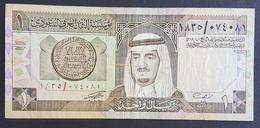RS - Saudi Arabia 1 Riyal Banknote 1428 Hijri #1835/074081 - Saudi-Arabien