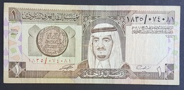 RS - Saudi Arabia 1 Riyal Banknote 1428 Hijri #1835/074081 - Saudi Arabia