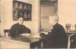 """Procure Des Missions - Bulletin """"CHINE-CEYLAN-MADAGASCAR"""" - Leçon De Chinois : Le Maître Et L'élève  (Tien-tsin) - Misiones"""