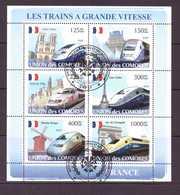 COMORES 2008 TGV  YVERT N°1303/08  OBLITERE - Trains