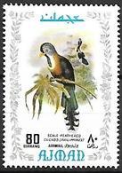 AJMAN - MNH 1971 :     Scale-feathered Malkoha -   Dasylophus Cumingi - Cuckoos & Turacos