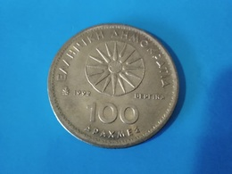 GRECE   -  100  Drachme   1992   -- SUP -- - Greece