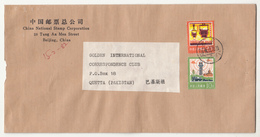 1981 CHINA TO PAKISTAN COVER WITH 2 STAMP - 1949 - ... Repubblica Popolare
