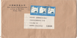 1982 CHINA TO PAKISTAN COVER WITH THREE MOUNTAIN JEEP  STAMP - 1949 - ... Repubblica Popolare