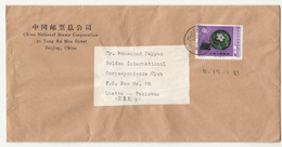 1981 CHINA TO PAKISTAN COVER WITH ONE  STAMP - 1949 - ... Repubblica Popolare