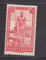 SOUDAN     N°  YVERT  : 117     NEUF AVEC  CHARNIERES      ( Ch  3 / 17 ) - Sudan (1894-1902)