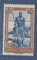 SOUDAN     N°  YVERT  : 119     NEUF AVEC  CHARNIERES      ( Ch  3 / 17 ) - Sudan (1894-1902)