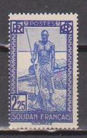 SOUDAN     N°  YVERT  : 120     NEUF AVEC  CHARNIERES      ( Ch  3 / 17 ) - Sudan (1894-1902)
