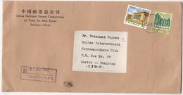 1982 CHINA TO PAKISTAN COVER WITH 2 STAMP - 1949 - ... Repubblica Popolare