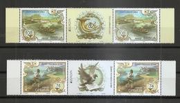 SERBIA 2020,EUROPA CEPT,ANCIENT POSTAL ROUTES,RIVER,BOAT,VIGNETTE,MNH - Serbie