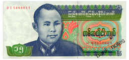 BURMA 15 KYATS ND(1986) Pick 62 Unc - Myanmar