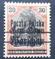 Pologne > ....-1919 Gouvernement Provisoire > Oblitérés N° 13 - ....-1919 Übergangsregierung