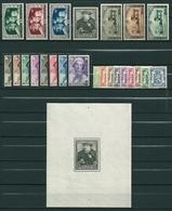 1935 Volledige Jaargang (24 W/V + 1 BL) XX Postfris - Kwaliteitszegels - Cote ++ 712,75 - Annate Complete