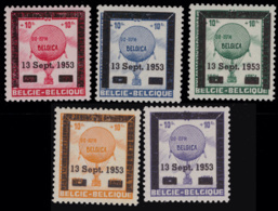 Belgium ER 0064/68** MNH - Erinnofilia