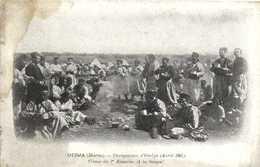 OUDJA (Maroc) Occupation D'Oudja (Avril 1907 ) Camp Du 2e Zouaves  A La Soupe ! RV Creme Franco Russe - Otros