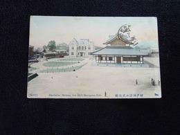BUTOKUDEN ( MILITARY ARTS HALL )  SUWAYAMA KOBE - Kobe