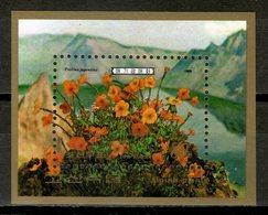 Korea 1989 Corea / Flowers MNH Flores Blumen Fleurs / Cu17020  10-4 - Non Classificati