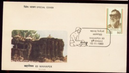 RELIGION-HINDUISM-ANCIENT METHI (DHULE) -1250AD SHALIVAHAN KINGDOM-SPECIAL COVER-1983-IC-214-4 - Hinduism