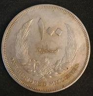 LIBYE - LIBYA - 100 MILLIEMES 1965 ( 1385 ) - KM 11 - ( Idris I ) - Libyen